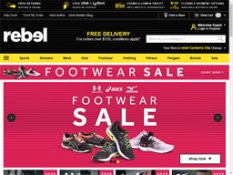 Rebel Sports eGift Card shopping