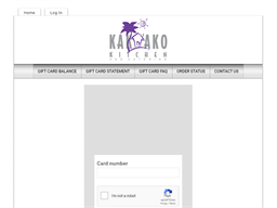 Kaka'ako Kitchen gift card balance check