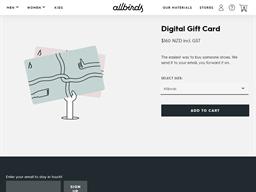 Allbirds gift card purchase