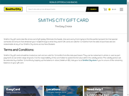 Smiths City gift card purchase