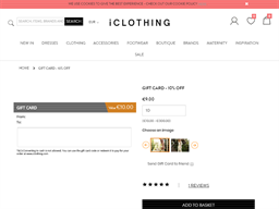 iClothing gift card purchase
