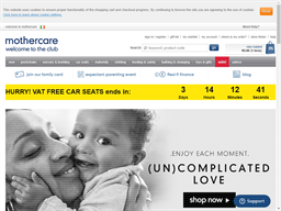 Mothercare shopping