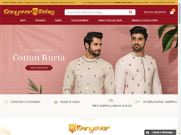 Manyavar Compliment shopping