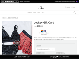 Jockey gift card purchase