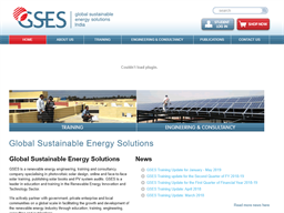 GSES Global Sustainable Energy shopping