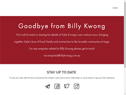 Billy Kwong shopping