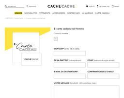 Cache Cache gift card balance check