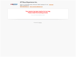 GT Race Experience gift card balance check
