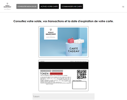 Ecully Grand Ouest gift card balance check