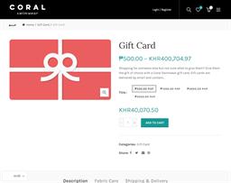 Coral Swimwear gift card purchase