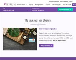 Elysium gift card purchase