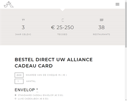 Alliance Gastronomique gift card purchase