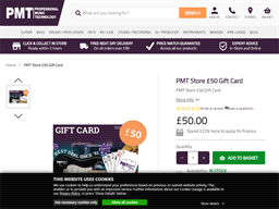 PMT Professional Music Technology gift card purchase