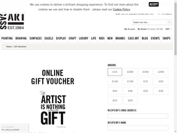 Cass Art gift card balance check