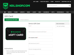 NRL Shop gift card purchase