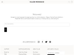 Club Monaco gift card balance check